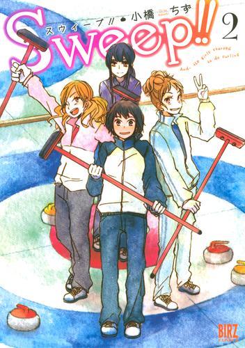 Sweep!! (2) 漫画