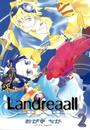 Landreaall: 2【イラスト特典付】 漫画