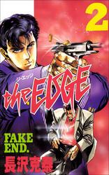 the EDGE 漫画