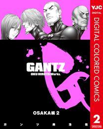 GANTZ カラー版 OSAKA編 2 漫画