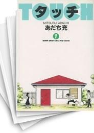 【中古】タッチ [B6版] (1-11巻) 漫画