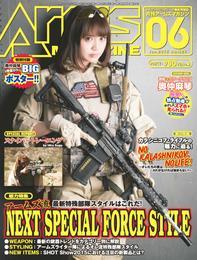 月刊アームズマガジン2015年6月号 漫画