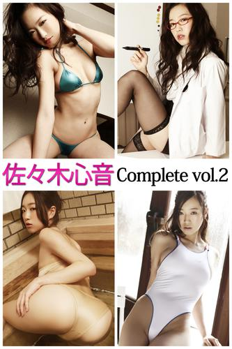 佐々木心音 Complete vol. 漫画