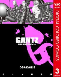 GANTZ カラー版 OSAKA編 3 漫画