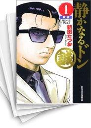 【中古】静かなるドン [文庫版] (1-16巻) 漫画