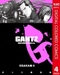 GANTZ カラー版 OSAKA編 4 漫画