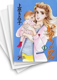 【中古】いのちの器 [B6版] (1-73巻) 漫画