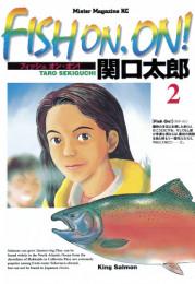 FISH ON,ON! 2 冊セット最新刊まで