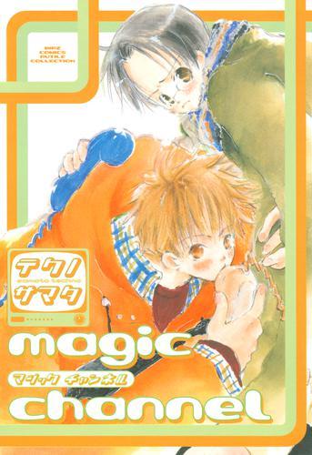 magic channel 漫画