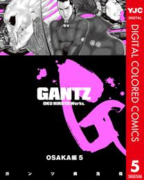 GANTZ カラー版 OSAKA編 5 漫画