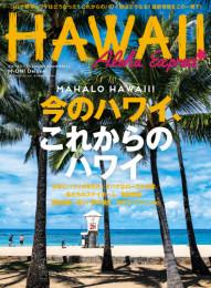 AlohaExpress(アロハエクスプレス) 14 冊セット最新刊まで 漫画