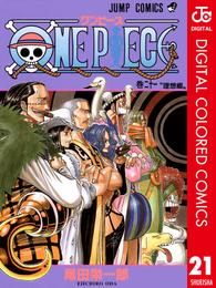 ONE PIECE カラー版 21 漫画