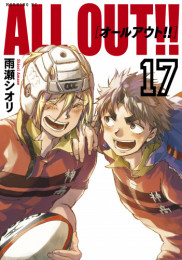 ALL OUT!! 12 冊セット最新刊まで 漫画