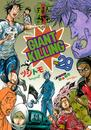 GIANT KILLING(29) 漫画