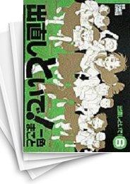 【中古】出直しといで! [B6版] [ビッグコミックス版] (1-6巻) 漫画