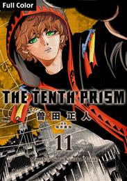 The Tenth Prism Full color 11 漫画