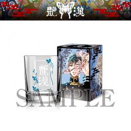 【グッズ】「艶漢」& Freshウィングス展 ショットグラス(青箱:光路郎)