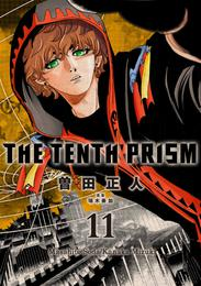 The Tenth Prism 11 漫画