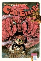 猫目小僧 漫画