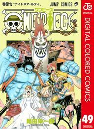 ONE PIECE カラー版 49 漫画