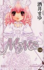 MOMO (1-7巻 全巻)
