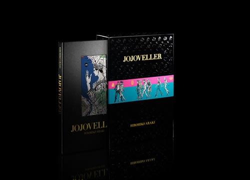 JOJOVELLER 完全限定版 -ジョジョの奇妙な冒険25周年記念画集-  漫画