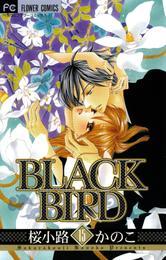 BLACK BIRD(15) 漫画