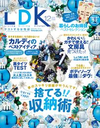 LDK (エル・ディー・ケー) 2015年 12月号 漫画