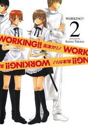 WORKING!! 2巻 漫画