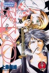 Samurai deeper Kyo (1-38巻 全巻) 漫画