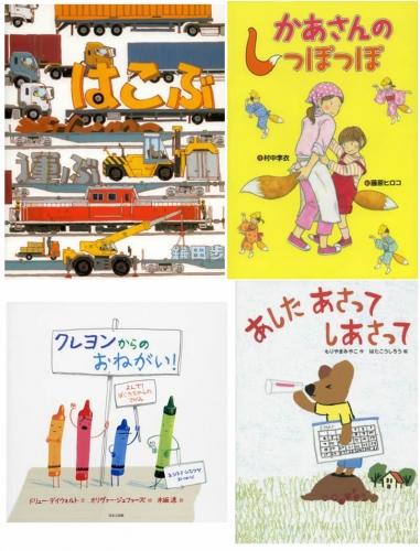 【書籍】第61回青少年読書感想文全国コンクール 課題図書 小学校低学年セット 漫画