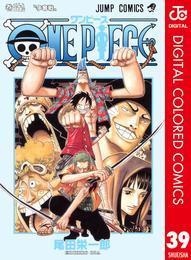 ONE PIECE カラー版 39 漫画