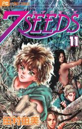 7SEEDS(11)