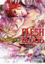 FLESH & BLOOD21 漫画