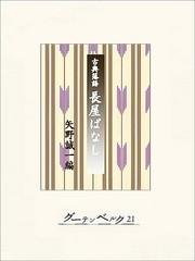 古典落語 2 冊セット最新刊まで 漫画