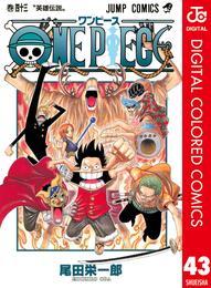ONE PIECE カラー版 43 漫画