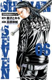 SHONANセブン 6 漫画