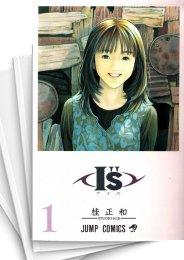 """【中古】I""""S 〈アイズ〉 (1-15巻) 漫画"""