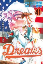 Dreams(41) 漫画