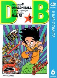 DRAGON BALL モノクロ版 6 漫画