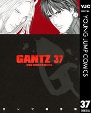 GANTZ 37 冊セット全巻