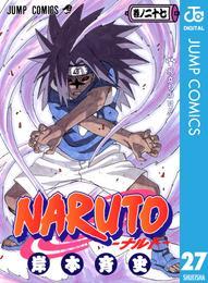 NARUTO―ナルト― モノクロ版 27 漫画