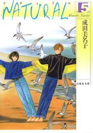 NATURAL 5巻 漫画
