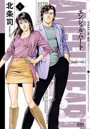 エンジェル・ハート 2ndシーズン 1巻 漫画