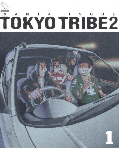 TOKYO TRIBE2 (1-12巻 全巻) 漫画