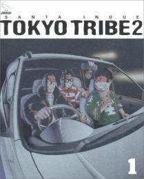 TOKYO TRIBE2 (1-12巻 全巻)