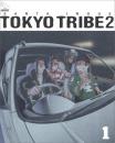TOKYO TRIBE2 漫画