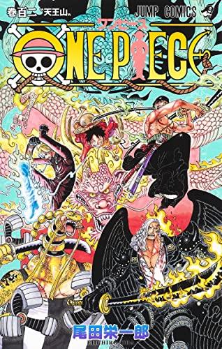 【全巻収納ダンボール本棚付】ワンピース ONE PIECE 全巻セット 漫画