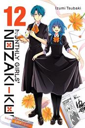 月刊少女野崎くん 英語版 (1-11巻) [Monthly Girls' Nozaki-kun Volume 1-11]