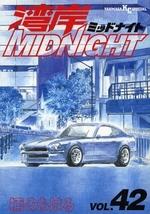 湾岸MIDNIGHT 湾岸ミッドナイト (1-42巻 全巻) 漫画